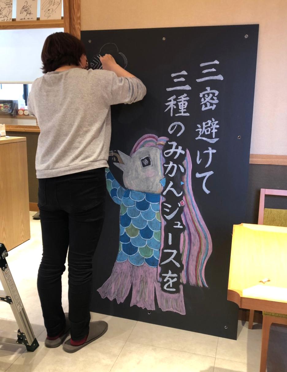 黒板アートでアマビエを描く様子