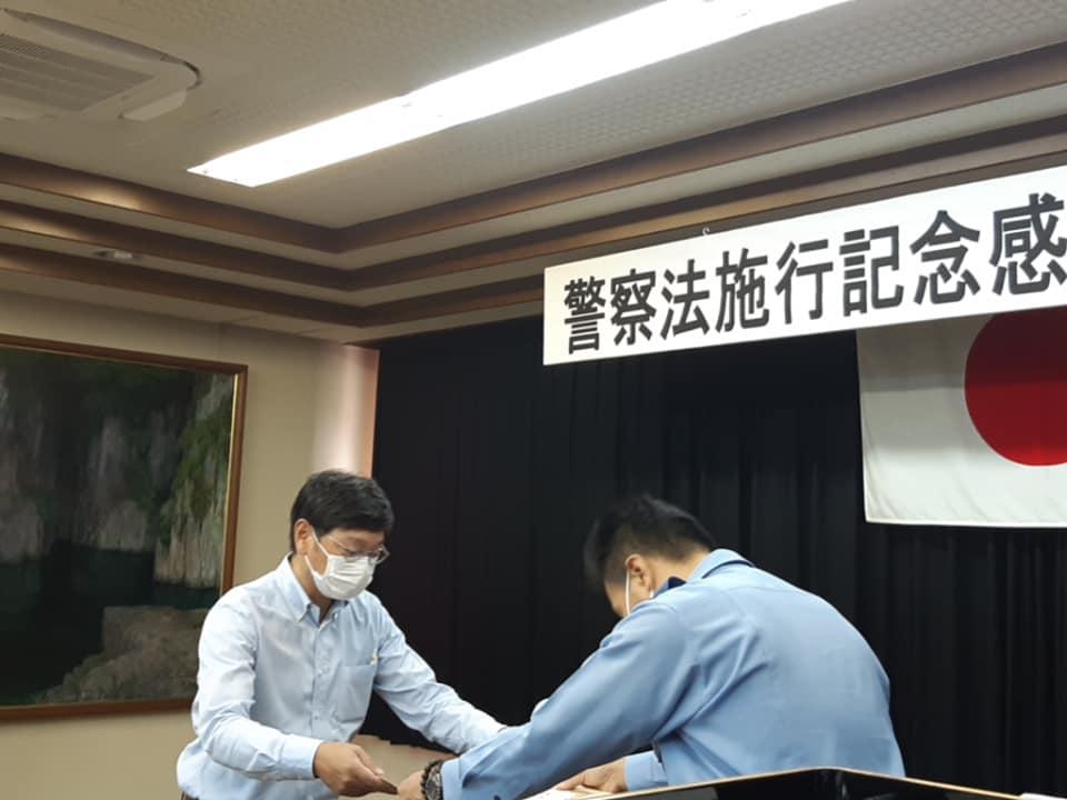 有田警察署から表彰状を受け取る秋竹社長