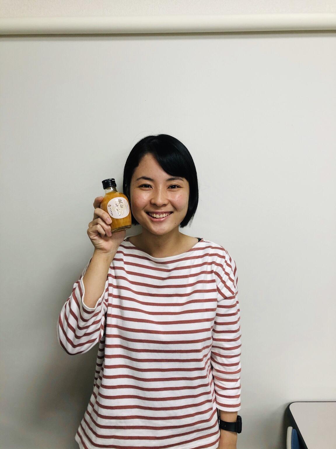 相澤 裕子