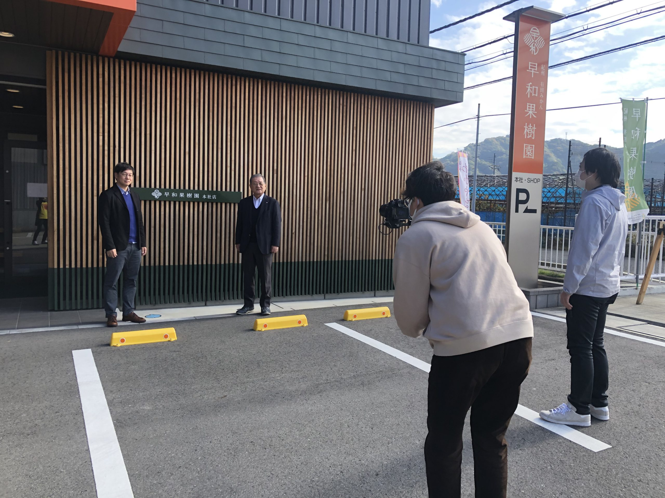 にほんもの公式YouTubeチャンネル「中田英寿×極上みかんの早和果樹園」のワンシーン撮影風景。