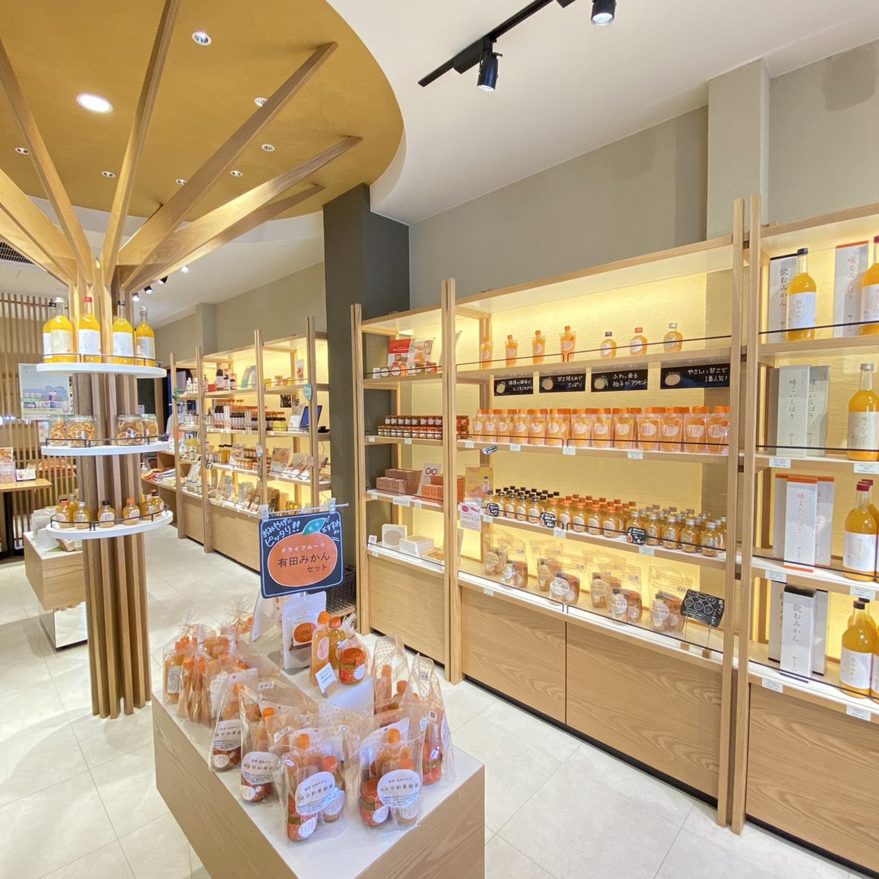 和歌山の有田みかんで作った早和果樹園の商品が全てそろう早和果樹園本社店の店内