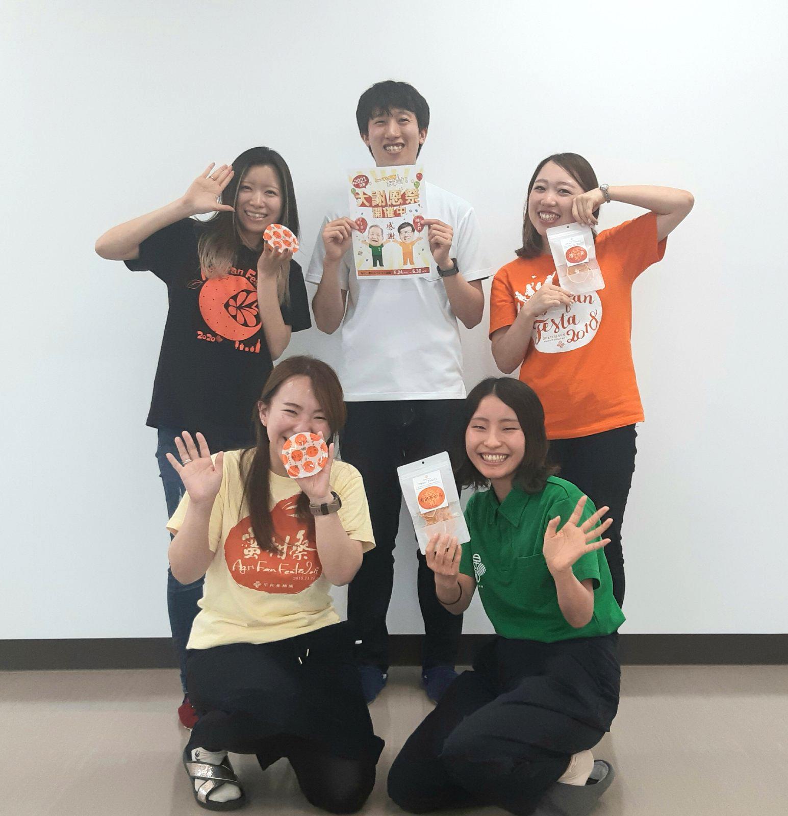 歴代早和果樹園Tシャツデザインがこちら!